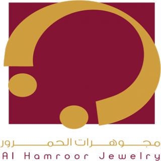 مجوهرات الحمرور