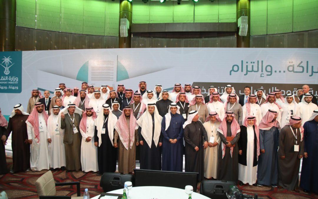 حفل شراكة والتزام لترسية عقود الإشراف والتنفيذ لمشاريع طرق وزارة النقل