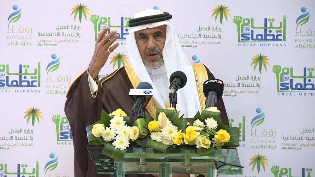 كلمة الشيخ علي حمد الحمرور بحفل جمعية رفقاء في اليوم العربي لليتيم 39